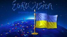 Фінал нацвідбору на Євробачення-2017 (онлайн-трансляція)