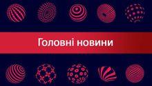 Главные новости 25 февраля: финал нацотбора Евровидения, шокирующие данные о жизни боевиков