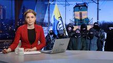Итоговый выпуск новостей за 21:00: Савченко в гостях у боевиков. Депутаты на блокаде