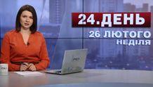 Випуск новин за 15:00: День опору російській окупації. Бойовики хочуть до Києва