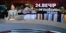 Випуск новин за 19:00: Переслідування кримського вченого. Вшанування пам'яті Нємцова
