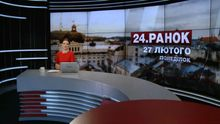Выпуск новостей за 10:00: Федерация на базе Европейского Союза. 89-я церемония вручения Оскаров