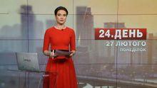 Випуск новин за 12:00:  Повені в Чилі. Безвіз для Грузії