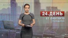 Випуск новин за 14:00: СБУ затримала Рубана. Київ може залишитись без опалення