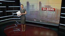 Выпуск новостей за 15:00: Боевики снова обстреляли Авдеевку. Ляшко знал о