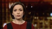 Випуск новин за 20:00: Ректорський скандал. 2 роки без Нємцова