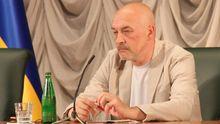 План заходів щодо Донбасу прийняли ще два місяці тому, – Тука