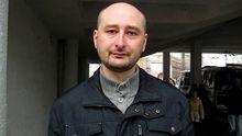 Известный журналист объяснил, почему он покинул Россию