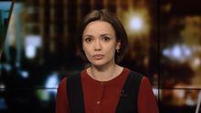 Випуск новин за 23:00: Стрілянина у Чернігові. Ректорський скандал