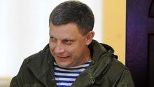 """Донецький блогер висміяв справжнього вождя """"ДНР"""" Захарченка"""
