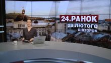Випуск новин за 10:00: Доба у зоні АТО. Безвіз для України