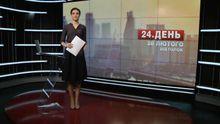 Випуск новин за 12:00: Суд залишив Єфремова під вартою. SpaceX відправить туристів на Місяць