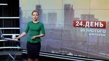 Выпуск новостей за 13:00: Нападение на блокаду. Солнечная энергия из Чернобыля