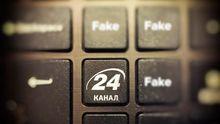 """Не все те сайт """"24"""", що намагається ним прикидатись"""