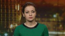 Випуск новин за 18:00: Перемови про безвіз для України. Прокинувся найвищий вулкан Європи