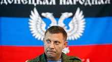 СБУ выложила переговоры лидеров боевиков относительно блокады Украины