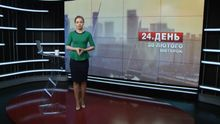 Випуск новин за 15:00:  Росія погрожує Україні через блокаду. Спрощення в'їзду в Туреччину