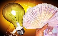 Электроэнергия еще больше может подорожать в Украине