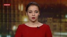 Выпуск новостей за 18:00: Дополнительные выходные для украинцев. Отравление школьников в Донецкой области