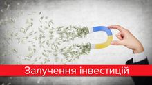 """Инвестиции """"по любви"""", или Может быть бизнес без правительства?"""