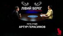 Про блокаду, коаліцію та аудитора НАБУ  – інтерв'ю з Герасимовим