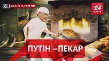 Вести Кремля. Путин освоил новую профессию. Работы пробираются в российскую медицину