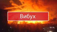 На найбільшому українському складі боєприпасів стався вибух: жителі полишають місто