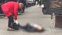 Вбитий біля готелю у Києві – екс-депутат Держдуми Росії, – політик