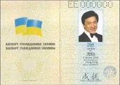 Законопроект Порошенко о двойном гражданстве нарушает права украинцев, — эксперт
