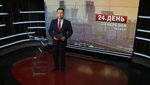 Випуск новин за 13:00: Доба у зоні АТО. Нові подробиці теракту в Лондоні
