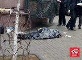 Полиция сообщила важные подробности убийства Вороненкова