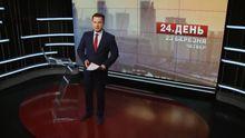 Выпуск новостей за 17:00: Нацгвардия в Балаклее. Обыски в доме Мартыненко