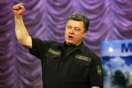 Порошенко одобрил тайную программу развития Вооруженных сил