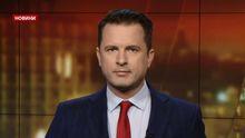 Выпуск новостей за 18:00: Убийство свидетеля по делу Януковича. Совещание Порошенко