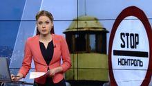 Итоговый выпуск новостей за 19:00: Самойлова может выступить на