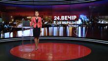 Випуск новина за 20:00: Хто вчинив теракт у Лондоні. Російські банки працюватимуть в Україні