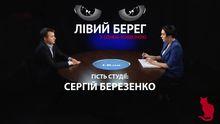 В нашої команди немає мети другого терміну Порошенка, – відверте інтерв'ю з нардепом Сергієм Березенком