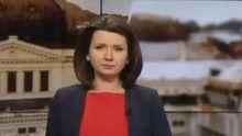 Выпуск новостей за 11:00: Ситуация в зоне АТО. Провокации в Белоруссии