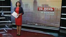 Выпуск новостей за 12:00: Допрос военных в Балаклее. Идентификация убийцы Вороненкова