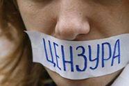 Е-декларації для ЗМІ можуть стати елементом тиску, – експерт