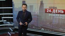 Выпуск новостей за 15:00: Луцк без мэра. Возврат патронов