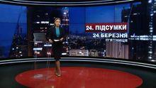 Підсумковий випуск новин за 19:00: Російські танки біля кордону.  Відео вбивства  Вороненкова