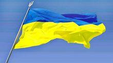 Мэр украинского города обозвал сине-желтый флаг тряпкой
