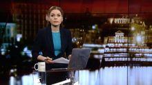 Выпуск новостей за 20:00: На Сумщине обнаружили участников групп смерти. Проверка е-деклараций