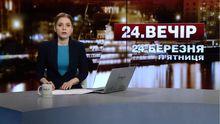 Випуск новин за 22:00: Напад на частину російської Нацгвардії. Чаус залишиться під арештом