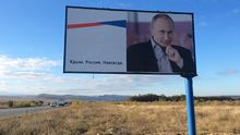 Украина забыла о Крыме, или как изменилась жизнь на полуострове после аннексии