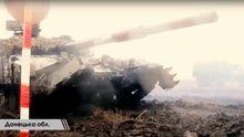 Залізна міць АТО – як  тренуються українські танкісти