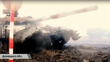 Железная мощь АТО – как тренируются украинские танкисты