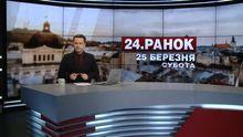 Выпуск новостей за 11:00: Погибшие в зоне АТО. Саммит лидеров ЕС