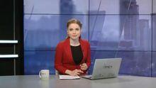 Выпуск новостей за 17:00: Судебные баталии в Луцке. Марш в Варшаве